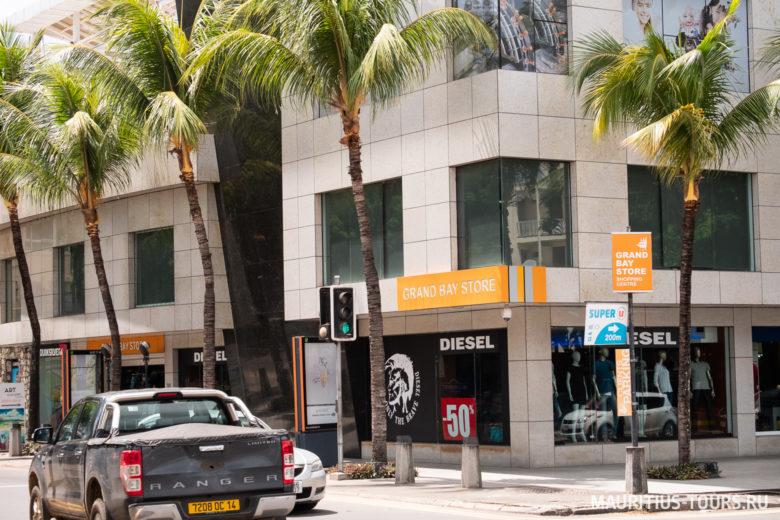 Торговые центры на Маврикии